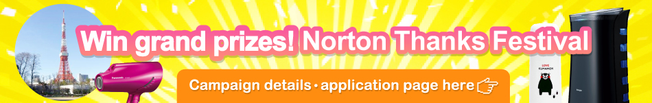 Win grand prizes! Norton Thanks Festival!